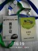 2013_11_09_16_20_14.jpg