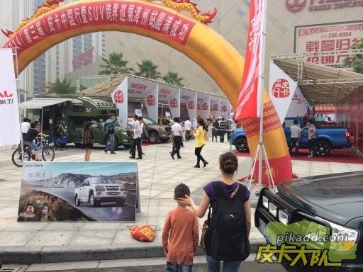 20140426漳州活动补充图片 033.JPG