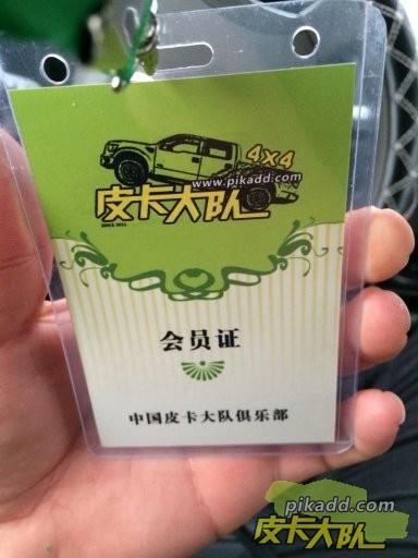 20140426漳州活动补充图片 026.JPG