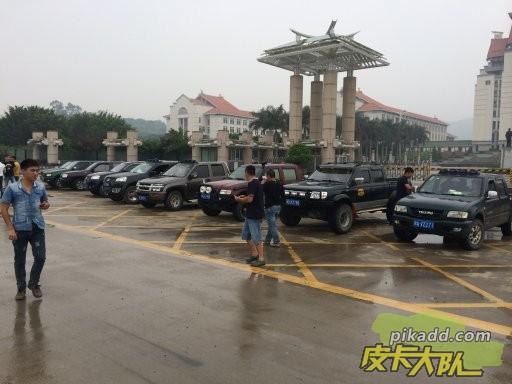 20140426漳州活动补充图片 023.JPG