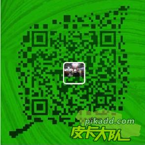 wxid_gwy32d1y9n6222_1445327437854_55.png
