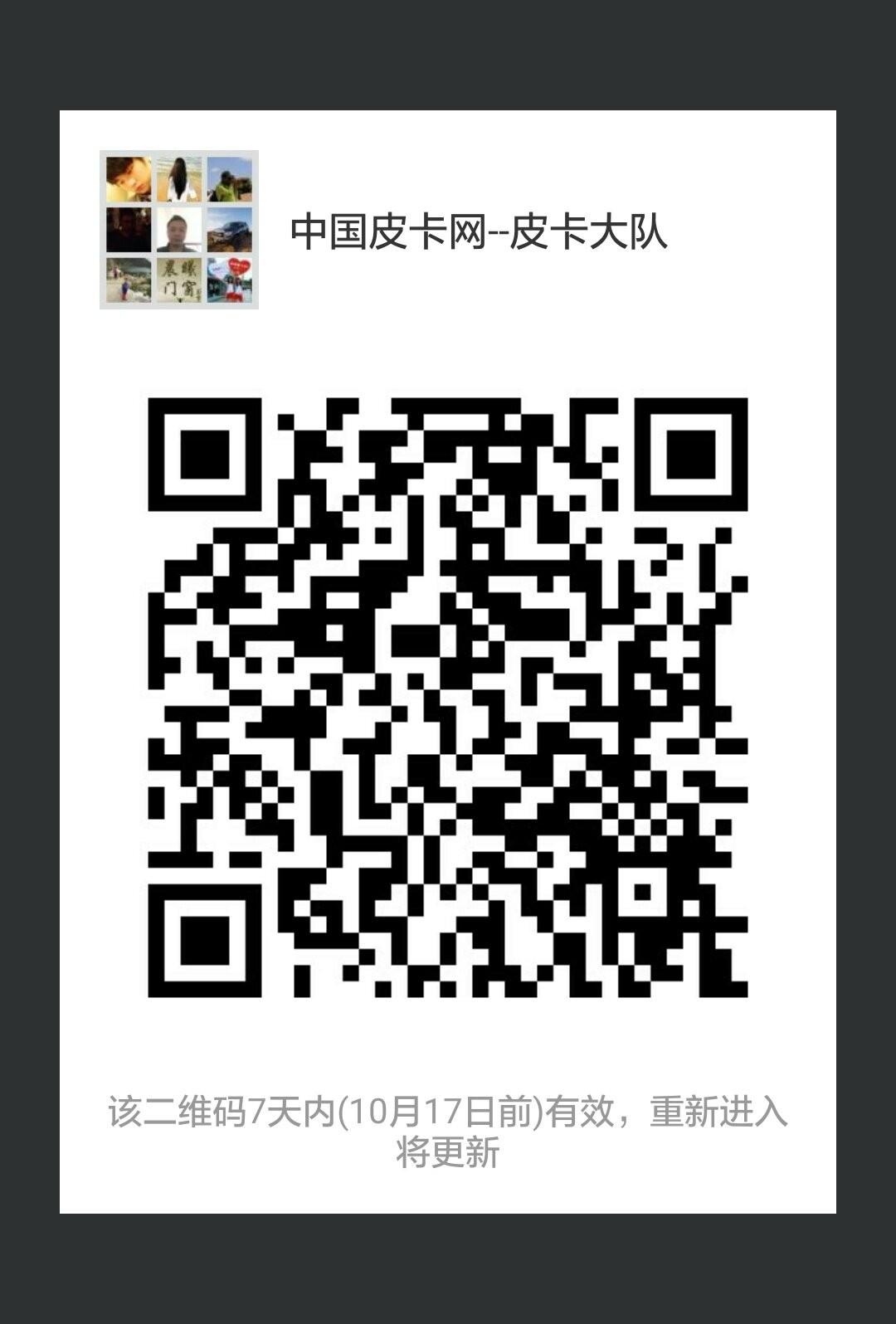 微信图片_20171010135841.jpg